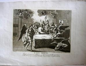El justo moribundo y El pecador moribundo
