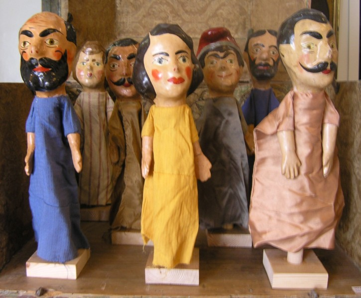 Buffoons () -  - [Spain, XX, Wood and paper]